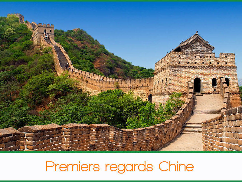 Premiers regards Chine